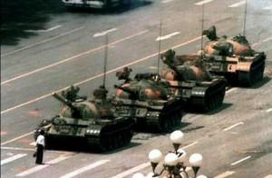 Tiananmen - chars