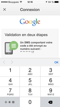 gmail-ios-install3