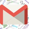 Gmail - réponses