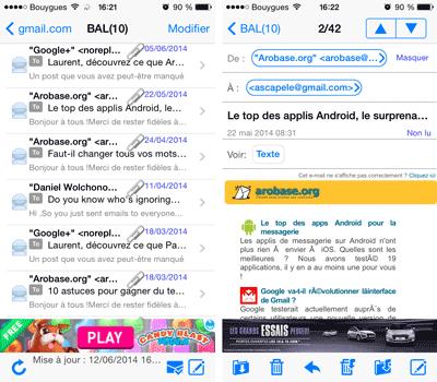 ibisMail